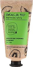 Perfumería y cosmética Crema de manos y uñas protectora con extracto de kiwi - Gracla Bio Protective Hand And Nail Cream Kiwi