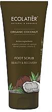 Perfumería y cosmética Exfoliante para pies con aceite orgánico de coco y semilla molida de albaricoque - Ecolatier Organic Coconut Foot Scrub