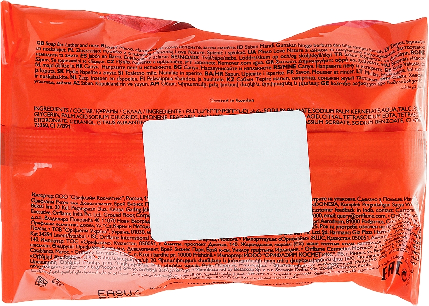 Jabón exfoliante refrescante con extracto de fresa lima - Oriflame Love Nature Soap — imagen N2