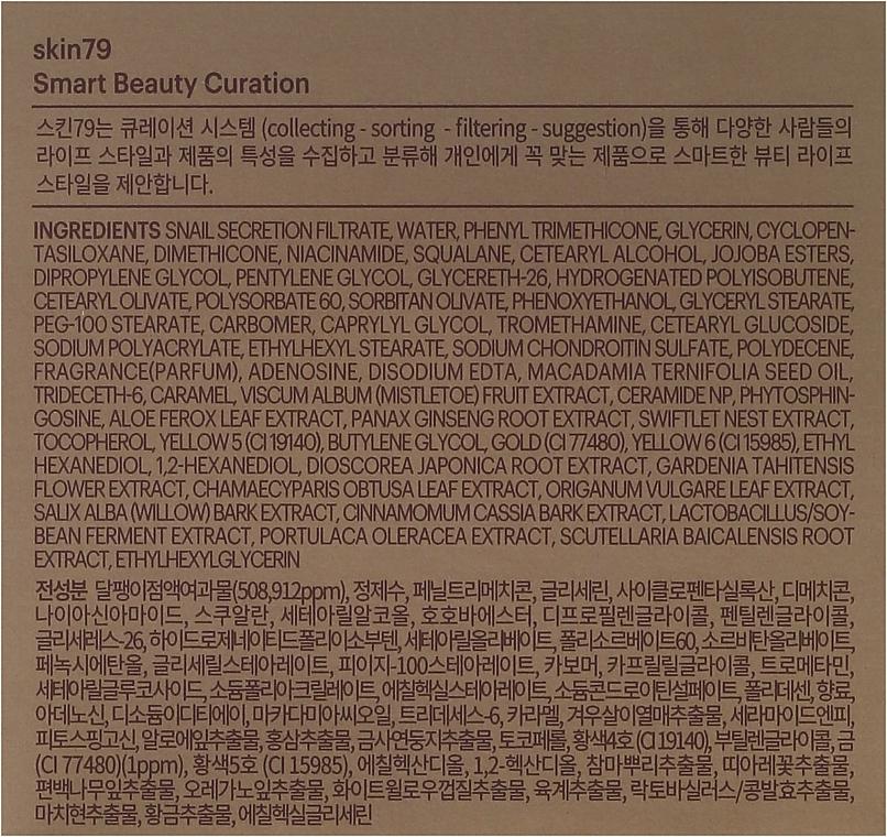 Crema facial antiedad con baba de caracol dorado - Skin79 Golden Snail Intensive Cream — imagen N3