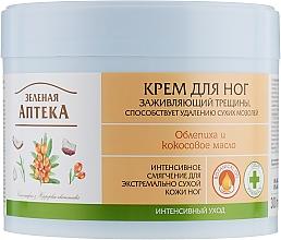 Perfumería y cosmética Crema para talones agrietados con extracto de espino amarillo - Green Pharmacy