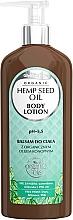Perfumería y cosmética Loción corporal con aceite orgánico de cáñamo - GlySkinCare Hemp Seed Oil Body Lotion