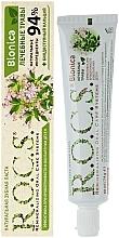 Perfumería y cosmética Pasta dental con extractos de hierbas - R.O.C.S. Bionica
