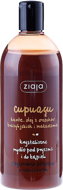 Gel de ducha y baño con manteca de karité, aceites de macadamia y nuez - Ziaja Cupuacu Crystal Moisturizing Cleansing Gel