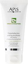 Perfumería y cosmética Peeling facial enzimático con lava volcánica y extracto de pera - APIS Professional Hydro Evolution Enzymatic Pear Peeling