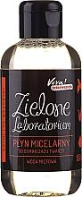 Perfumería y cosmética Agua micelar con aceites de lavanda y almendras dulces - Zielone Laboratorium