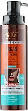 Perfumería y cosmética Acondicionador de cabello regenerador con aceite de argán - Dermo Pharma Argan Professional 4 Therapy Strengthening & Smoothing Conditioner