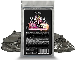 Perfumería y cosmética Mascarilla facial de barro con espirulina & aceite de nopal - E-fiore Mud Face Mask With Spirulina, Opuntia Oil And HA Acid