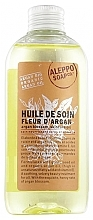 Perfumería y cosmética Aceite corporal con argán orgánico - Tade Argan Blossom Skincare Oil