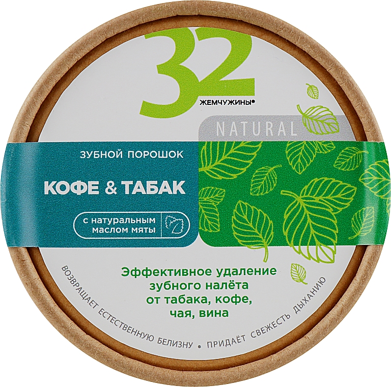 Polvo dental con aceite de menta - Modum