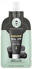 Perfumería y cosmética Mascarilla peel-off para nariz - Beausta Blackhead Nose Mask