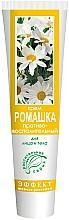 Perfumería y cosmética Crema antiinflamatoria para rostro y cuerpo con extracto de camomila - Fitodoctor