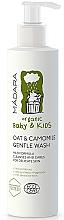 Perfumería y cosmética Gel de ducha para bebé con extracto de avena y manzanilla - Madara Cosmetics