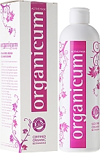 Mascarilla capilar nutritiva con aceite de lavanda - Terapi Organicare Mask — imagen N1