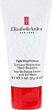 Perfumería y cosmética Crema de manos intensiva con alantoína - Elizabeth Arden Eight Hour Cream Intensive Moisturizing Hand Treatment