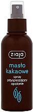 Perfumería y cosmética Spray acelerador de bronceado con manteca de cacao - Ziaja Body Spray