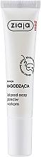Perfumería y cosmética Gel para contorno de ojos con D-pantenol - Ziaja Med Anti-Puffiness Eye Gel Lymphatic Drainage