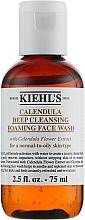Perfumería y cosmética Gel de limpieza facial con extracto de caléndula - Kiehl`s Calendula Deep Cleansing Foaming Face Wash