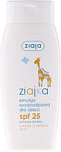 Perfumería y cosmética Emulsión protectora solar para niños con D-pantenol y vitamina E, SPF 25 - Ziaja Emulsion Sun Children
