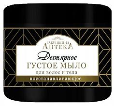 Perfumería y cosmética Jabón espeso para cabello y cuerpo con alquitrán - La Farmacia de la Abuela