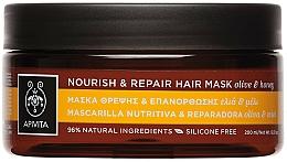 Perfumería y cosmética Mascarilla capilar reparadora y nutritiva con aceite de oliva y miel - Apivita Nourish & Repair Hair Mask With Olive & Honey