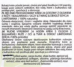 Crema contorno de ojos, rostro y escote con aceite de rosa 100% natural - Hristina Cosmetics Handmade Bulgarian Rose Oil Rich Cream 24H — imagen N3