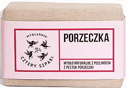 Perfumería y cosmética Jabón natural de grosella - Cztery Szpaki