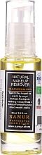 Perfumería y cosmética Aceite de almendra natural desmaquillante - Namur Natural MakeUp Remover Almond Oil