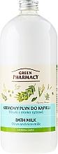 Perfumería y cosmética Leche de baño con aceite de oliva y extracto de leche de arroz - Green Pharmacy