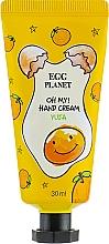 Perfumería y cosmética Crema de manos con manteca de karité, extracto de yema y limón japonés - Daeng Gi Meo Ri Egg Planet Yuja Hand Cream