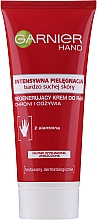 Perfumería y cosmética Crema de manos regeneradora con alantoína para pieles muy secas - Garnier Intensive Care Very Dry Skin Regenerating Hand Cream
