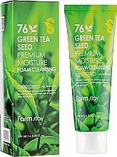 Perfumería y cosmética Espuma facial limpiadora con extracto de semillas de té verde - FarmStay Green Tea Seed Premium Moisture Foam Cleansing