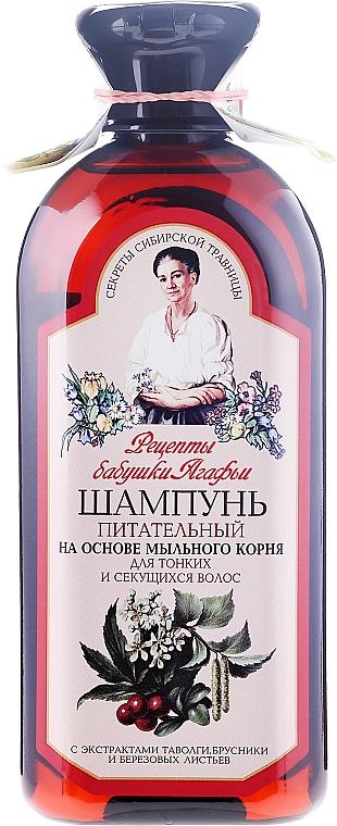 Champú nutritivo para cabello fino y con puntas abiertas con ingredientes naturales - Las recetas de la abuela Agafia