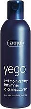 Perfumería y cosmética Gel de higiene íntima con ácido lactico, alantoína y D-pantenol - Ziaja Intimate gel for Men