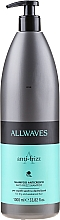 Perfumería y cosmética Champú suavizante para cabello rebelde - Allwaves Anti-Frizz Shampoo