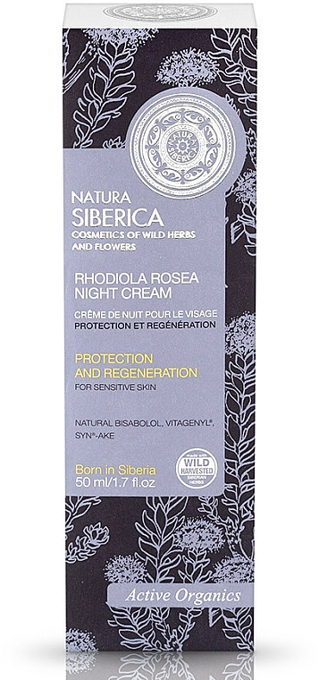 Crema facial con rodiola rosea - Natura Siberica — imagen N1