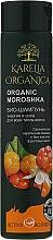 """Perfumería y cosmética Bio champú para energía y fuerza del cabello """"Organic Moroshka"""" - Fratti HB Karelia Organica"""