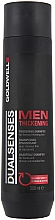 Perfumería y cosmética Champú con guarana & cafeína - Goldwell DualSenses For Men Thickening Recharge Complex Shampoo