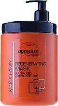 Perfumería y cosmética Mascarilla capilar regeneradora con proteínas de leche y extracto de miel - Prosalon Hair Care Mask