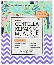 Perfumería y cosmética Mascarilla facial de tejido con extracto de centella asiática - Huangjisoo Centella Repairing Mask