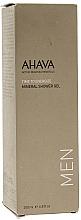Perfumería y cosmética Gel de ducha mineral para hombres - Ahava Men Mineral Shower Gel