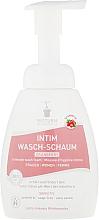 Perfumería y cosmética Espuma de higiene íntima con extracto de arándano - Bioturm Intim Wasch-Schaum Cranberry No.90