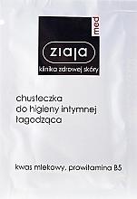 Perfumería y cosmética Toallita húmeda calmante para higiene íntima - Ziaja Med