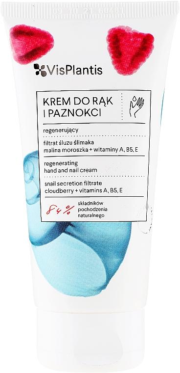 Crema de manos y uñas con baba de caracol, aceite de oliva y vitaminas A, B5 y E - Vis Plantis Helix Hand Care