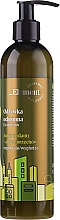 Perfumería y cosmética Acondicionador de cabello con aceite de argán & macadamia - _Element Protective Hair Conditioner, Antioxidants and Nut Oils