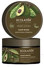 Perfumería y cosmética Mascarilla capilar nutritiva con aceite orgánico de aguacate - Ecolatier Organic Avocado Hair Mask