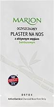 Perfumería y cosmética Tiras nasales detox con carbón activo - Marion Detox Cleansing Nose Plaster