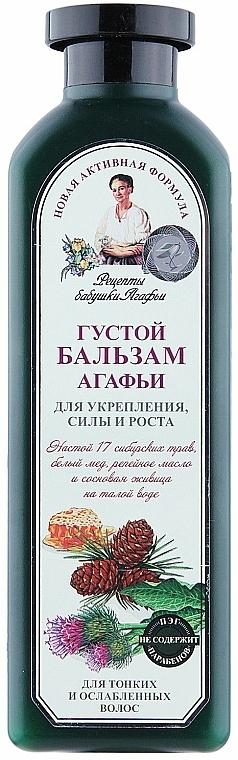 Acondicionador con aceite de bardana, agua glaciar y 17 hierbas sebirianas - Las recetas de la abuela Agafia, Fortalecedor — imagen N1