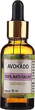 Perfumería y cosmética Aceite de aguacate 100% natural - Biomika Avokado Oil