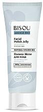 Perfumería y cosmética Gel facial antiedad con complejo peptídico y vitaminas - Bisou AntiAge Bio Facial Polish Jelly